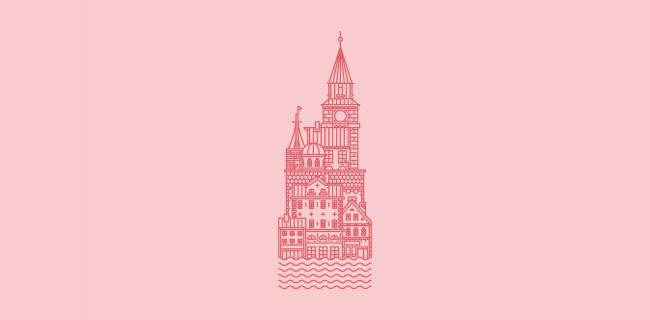 Cities (Köpenhamn)
